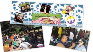 Picnic event organized by Hamyaari and Vancouver Iranians Meetup Group