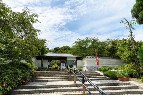 白野江植物公園の入り口