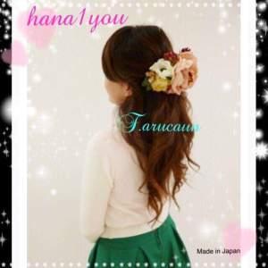 hana1_04