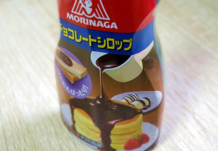 choco-yakisoba4