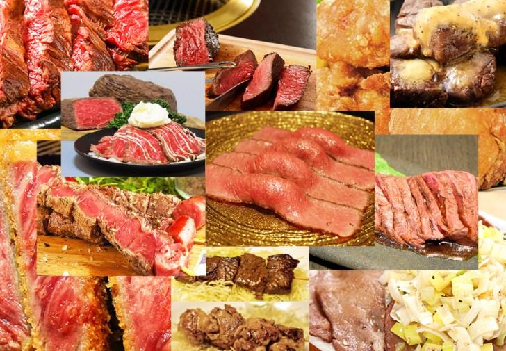 肉フェス静岡2016