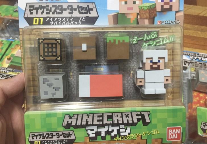 minecraft-eraser2