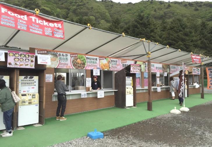 shibazakura7