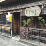 higurashi1
