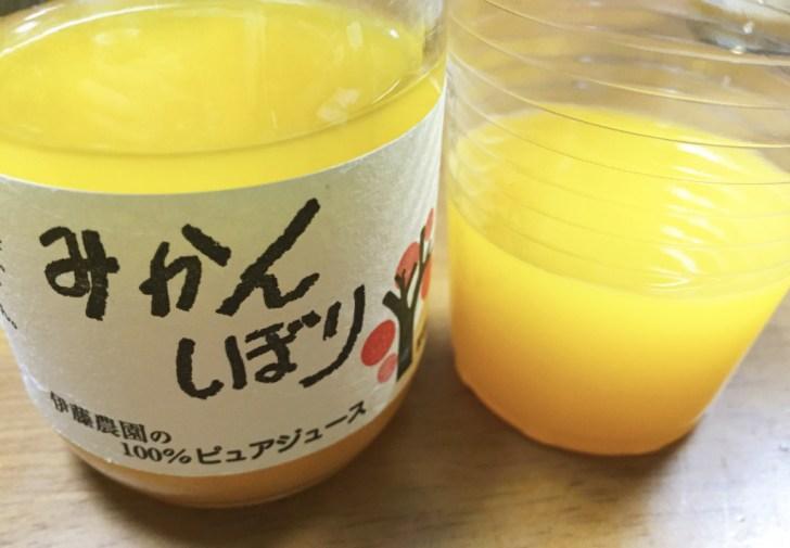 ito-noen-juice6