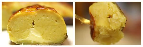 北香葉 かわいや 窯焼ポテト