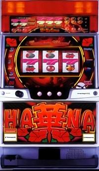 スーパーハナハナ30