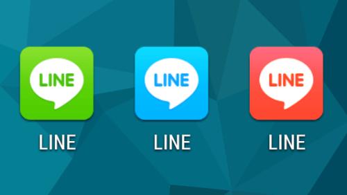 cara 1 akun line di dua HP yang berbeda