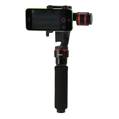 gimbal kamera terbaik 4