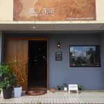 店舗外観_入口