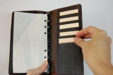 札入れ付き手帳カバー/名刺ポケット