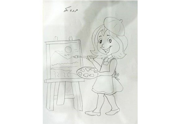Hanan Foundation Marwa Akoo drawing