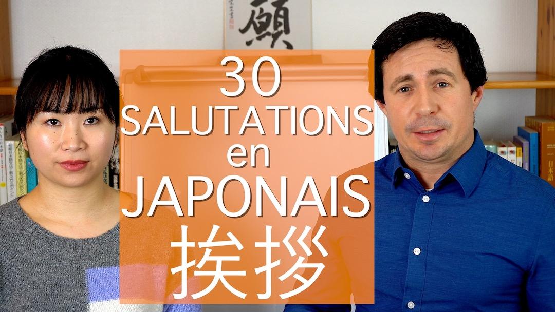 Comment saluer en japonais