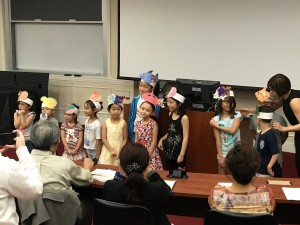 End-of-Year Ceremony 5/20/17