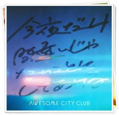 Awesome City Clubの女性がかわいい!おすすめ曲ランキングTop5も5