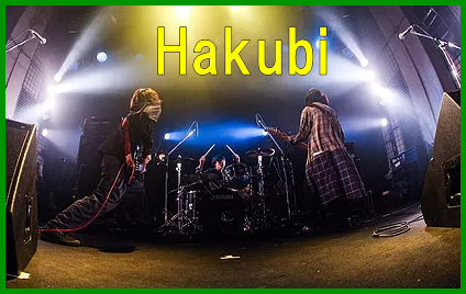 Hakubiのメンバーを紹介!バンド名の由来は?おすすめ曲も紹介!1