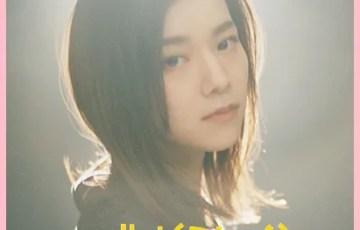 milet(ミレイ)が美人で可愛い!気になる本名や年齢は?曲も紹介!4