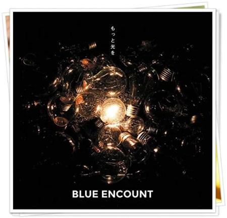 BLUE ENCOUNTの魅力と有名曲や歌詞を紹介!バンド名の由来と意味は?4