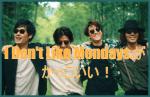 I Don't Like Mondaysがかっこいい!メンバーやバンド名の由来は?9