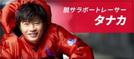 ダイナマイトボートレースCMの女の子は誰?武田玲奈のかわいいレーサー姿が話題に1