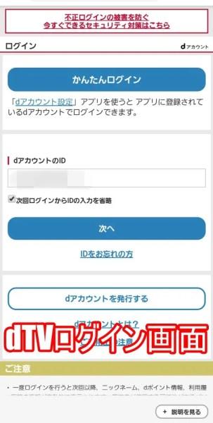銀魂SEMI-FINAL全2話フル動画を無料視聴!見逃し配信は?5