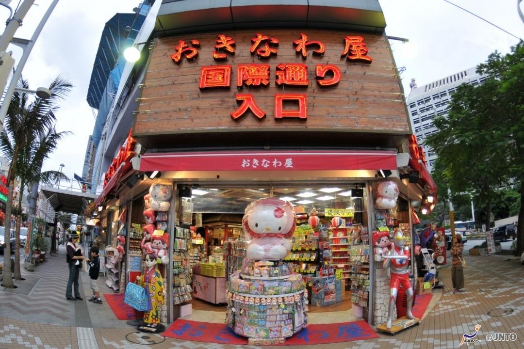 Kokusai Street Okinawa (Canva)