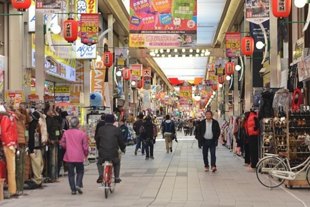 Osu Shopping Arcade, Nagoya (Japan Guide)