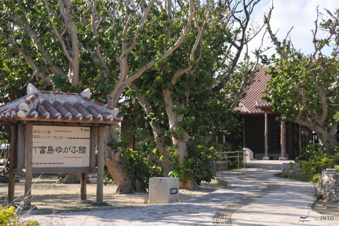 Taketomi Island Visitor Center Taketomi Yugafukan (JNTO)