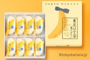Tokyo Banana (tokyobanana.jp)