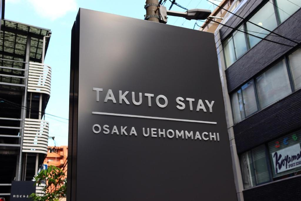 TAKUTO STAY OSAKA UEHOMMACHI-EXTERIOR 2 (B)