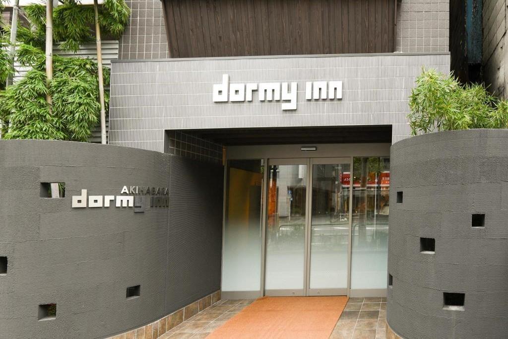 Dormy Inn Akihabara - exterior 2 (T) 3.2