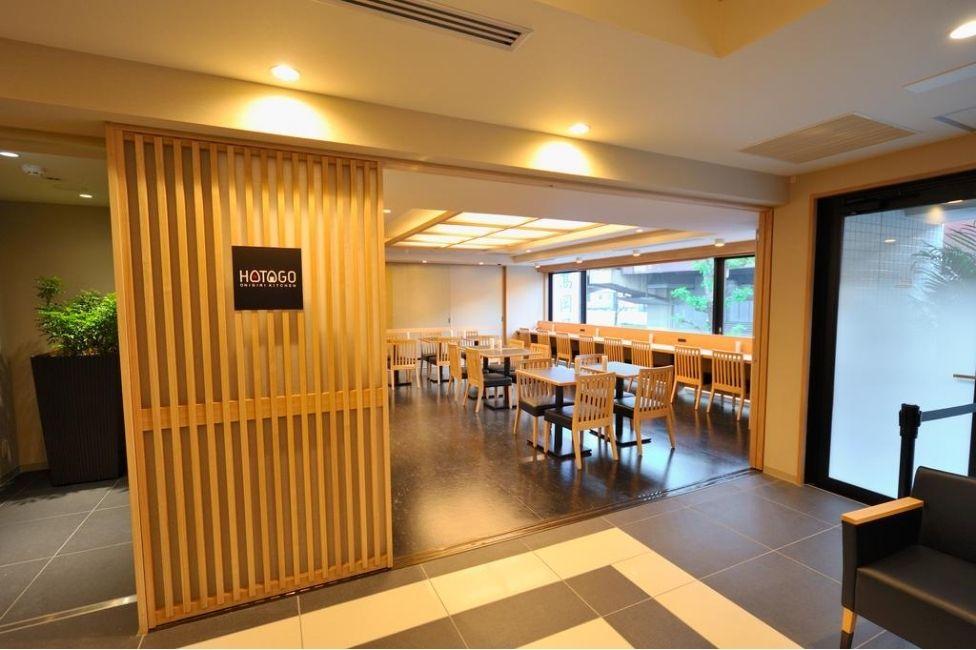 Dormy Inn Ueno Okachimachi-restaurant (T)