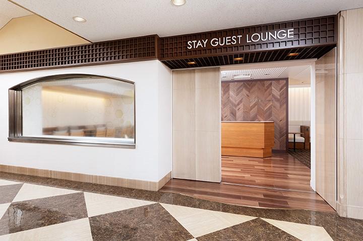 Hotel New Hankyu Kyoto (O) 9