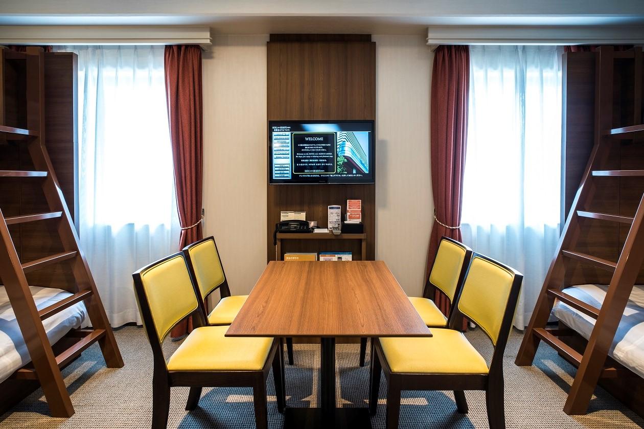 Bunk Bed - Hotel New Hankyu Osaka Annex (Official)