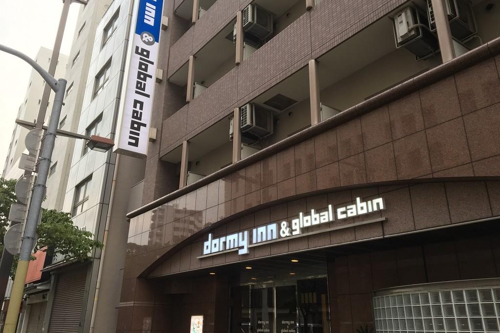Dormy Inn Global Cabin Asakusa (O) 12