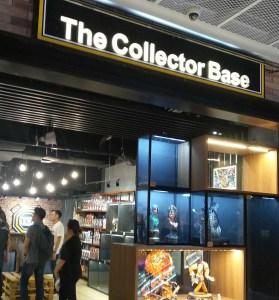 The Collector Base Entrance