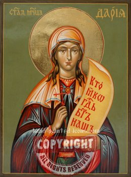 Saint Daria-hand-painted-icon