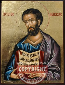 St Apostle Mark the Evangelist- hand-painted icon
