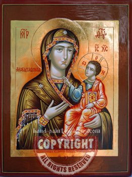 The Mother of God Jakobshtadtskaja-hand-painted-icon