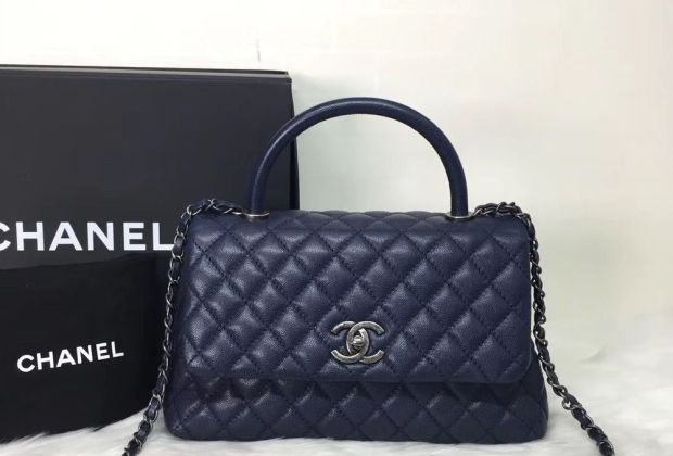Chanel Coco Handle Bag
