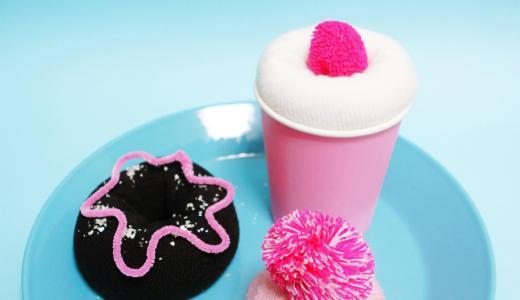 お店やさんごっこのお菓子を布で手作り♪簡単アイデア3選!