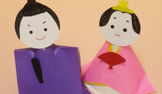 おひな様を簡単手作り!紙皿で雛人形を作ろう