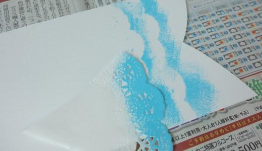 【簡単楽しい!】こいのぼりの壁面工作アイデア10選