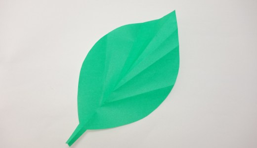 折り紙でちょっと立体的な葉っぱの折り方