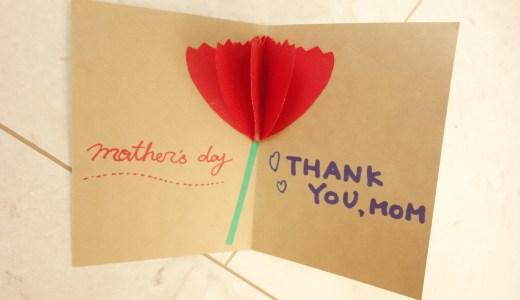 【お花が立体的!】ふんわり飛び出すメッセージカード作り方