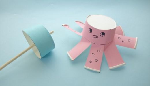 【紙コップで簡単おもちゃ】15分で!「飛べ!たこコプター」の作り方