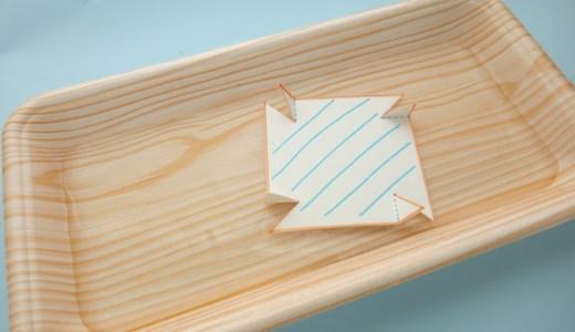 【牛乳パックの簡単おもちゃ】10分で作る!「くるくる水車」の作り方