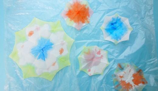 簡単おしゃれな「傘」の壁面工作〜色染めの傘作り方〜