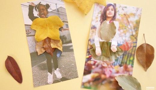 【秋の壁面製作にも◎】自分を表現!「葉っぱコラージュでファッションショー」