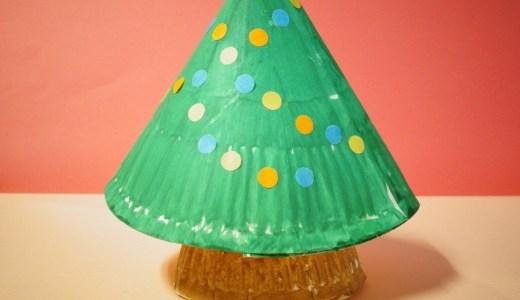 材料3つ!「ゆらゆらクリスマスツリー」の作り方